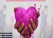 Lamar Waterz - Baby Girl (Mixed By God Kwesi)