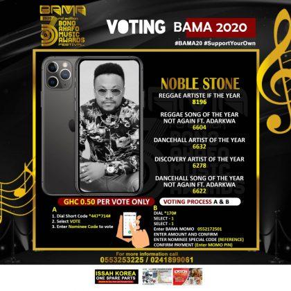 Bono Ahafo Music Awards 2020