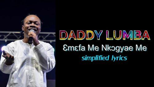 Daddy Lumba – Emefa Me Nko Gyae Me