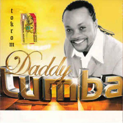 Daddy Lumba – Odo Mmra Fie Ft Ofori Amponsah
