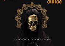Strongman – Stress (Prod. by Tubhani Muzik)