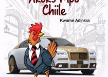 Kwame Adinkra — Akoko Mpo Chiile