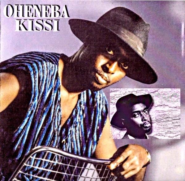 Oheneba Kissi - Ateaa