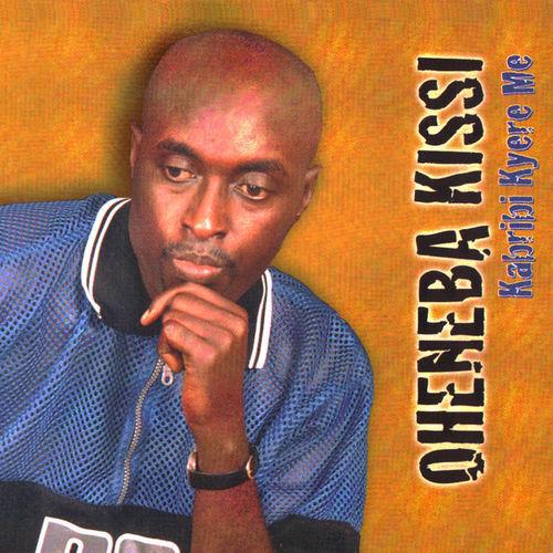 Oheneba Kissi - Ka Biribi Kyere Me